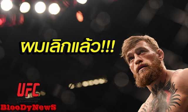 UFC-10