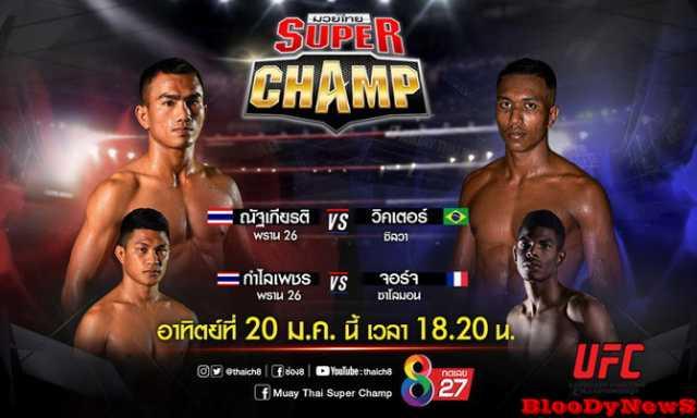 UFC-27