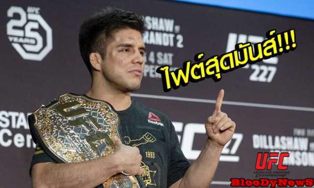 UFC-25