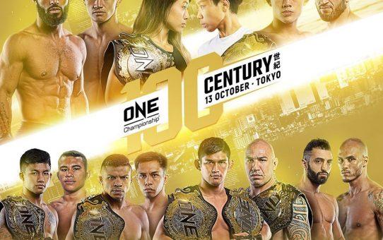 ศึก ONE Championship: Century 13 ตุลาคมนี้