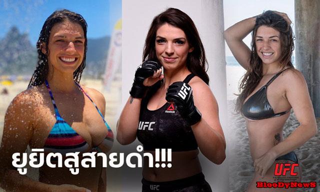 UFC-100