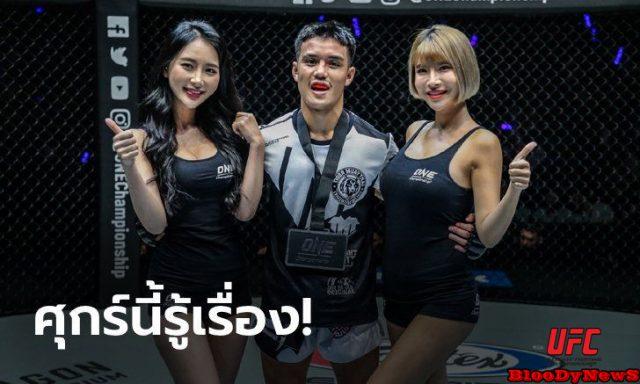 UFC-109