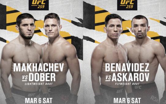ประกาศคู่ชกเพิ่มเติม 2 คู่ในศึก UFC 259 ในวันที่ 7 มีนาคม 2564