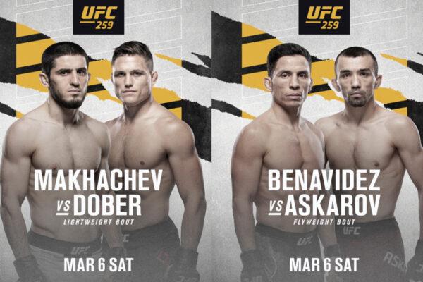 UFC-130