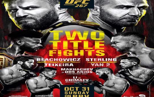 โปสเตอร์อย่างเป็นทางการของศึก UFC 267 ในวันที่ 31 ตุลาคม 2564 นี้