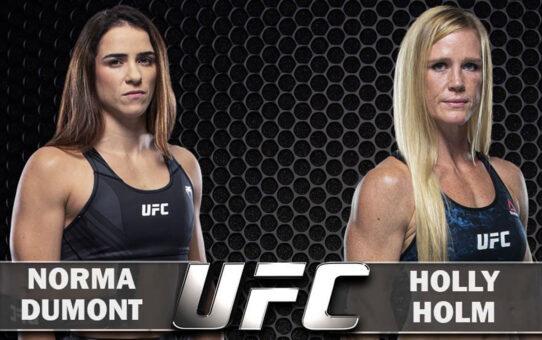 """Holly Holm"" ประกาศถอนตัวจากการสู้กับ ""Norma Dumont"" ในศึก UFC Fight Night 195"
